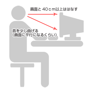 touch_typing_02.jpg